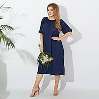 Женское платье синее SKL11-290964