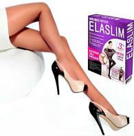 Колготки жіночі міцні ElaSlim бежеві SKL11-237091