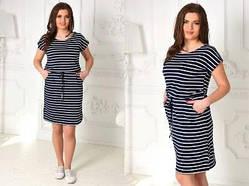 Літнє плаття в смужку ,літні сукні,сукні батал новинка 2021