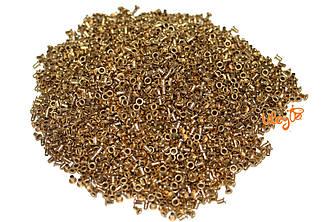 Втулки латунные для пчелиных рамок 500г