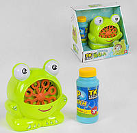 Дитяча емоційна іграшка Генератор мильних бульбашок Жаба на батарейках, з мильним розчином арт. 21383