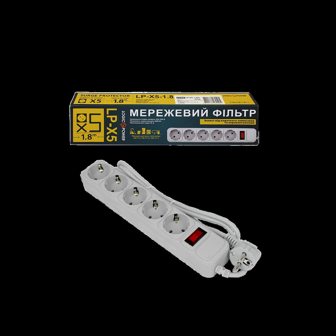 Фильтр-удлинитель сетевой LogicPower LP-X5, 5 розеток, цвет-серый, 1,8 m