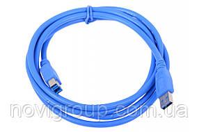 Кабель USB 3.0 AM / BM 1,8 м blue для периферії