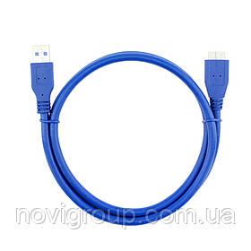 Кабель Usb 3.0 AM to Micro-B blue 1.0m для жорстких дисків