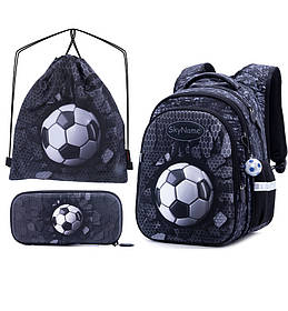 Рюкзак школьный для мальчиков SkyName R1-017 Full Set