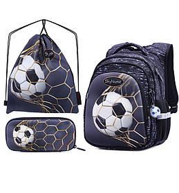 Рюкзак школьный для девочек SkyName R2-179 Full Set