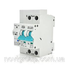 Автоматичний вимикач 2P/220V/16A з віддаленним управлінням через WiFi