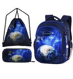 Рюкзак школьный для девочек SkyName R4-407 Full Set