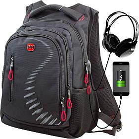 Рюкзак подростковый повседневный Winner One (395-7) красный декор