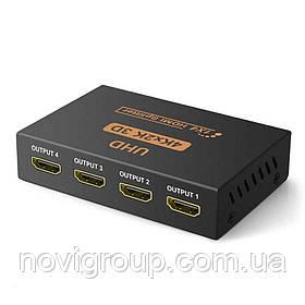 Активний HDMI сплітер 1 => 4 порту, 4K, 1080р, 1,4 версія, DC5V / 2A Q50, Box