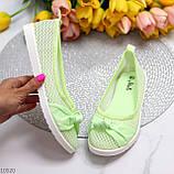 Невесомые женственные салатовые текстильные тканевые балетки в ассортименте, фото 9