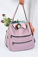 Сумка-рюкзак женская пудра AAA 123363M