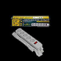 Фильтр-удлинитель сетевой LogicPower LP-X5, 5 розеток, цвет-серый, 3,0 m