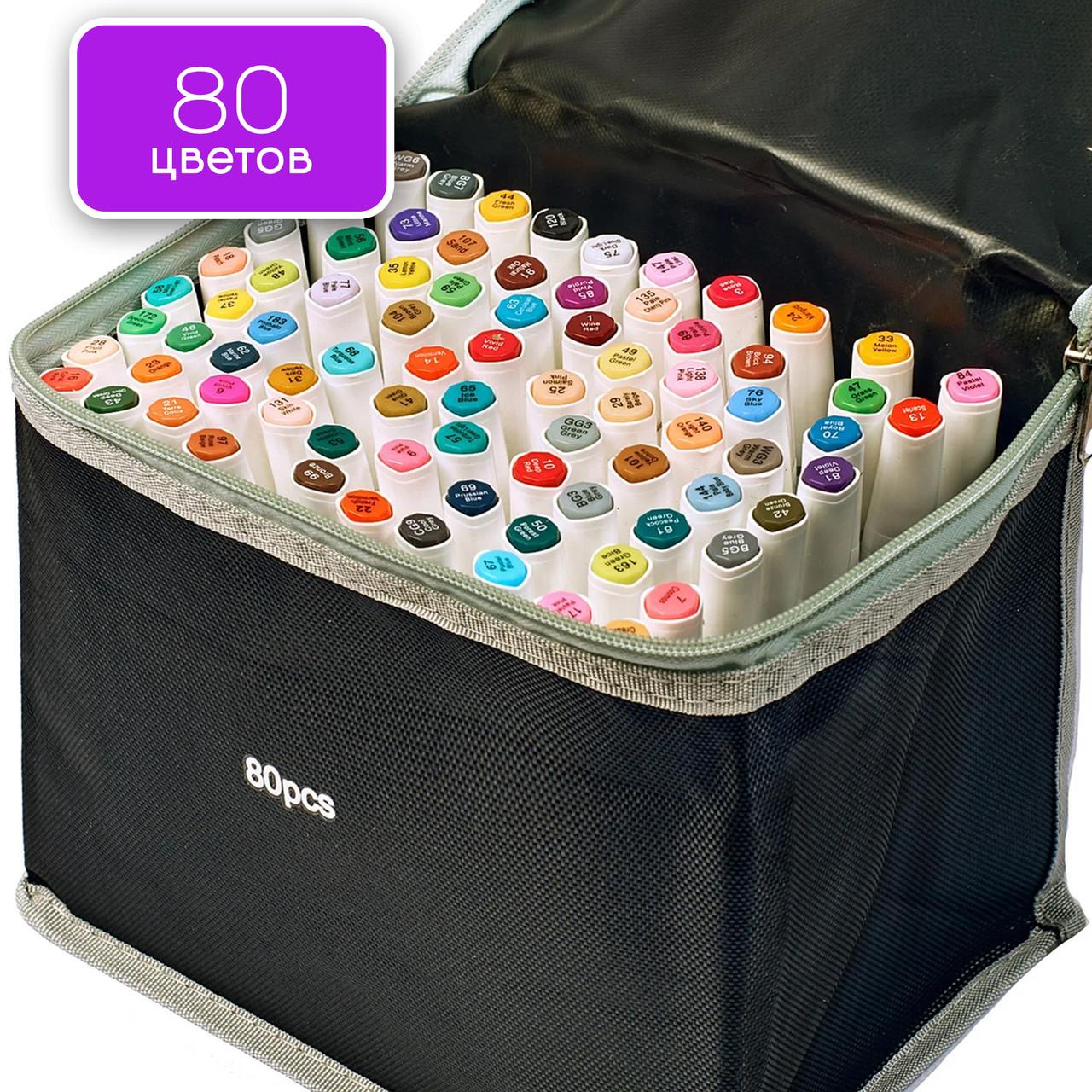 Професійні маркери для художників 80 шт Rich New, маркери спиртові двосторонні для ескізів і скетчів