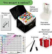 Набор профессиональных двухсторонних маркеров для скетчинга Touch Smooth 80 цветов, Художественные маркеры, фото 2