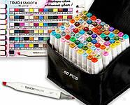 Набор профессиональных двухсторонних маркеров для скетчинга Touch Smooth 80 цветов, Художественные маркеры, фото 5
