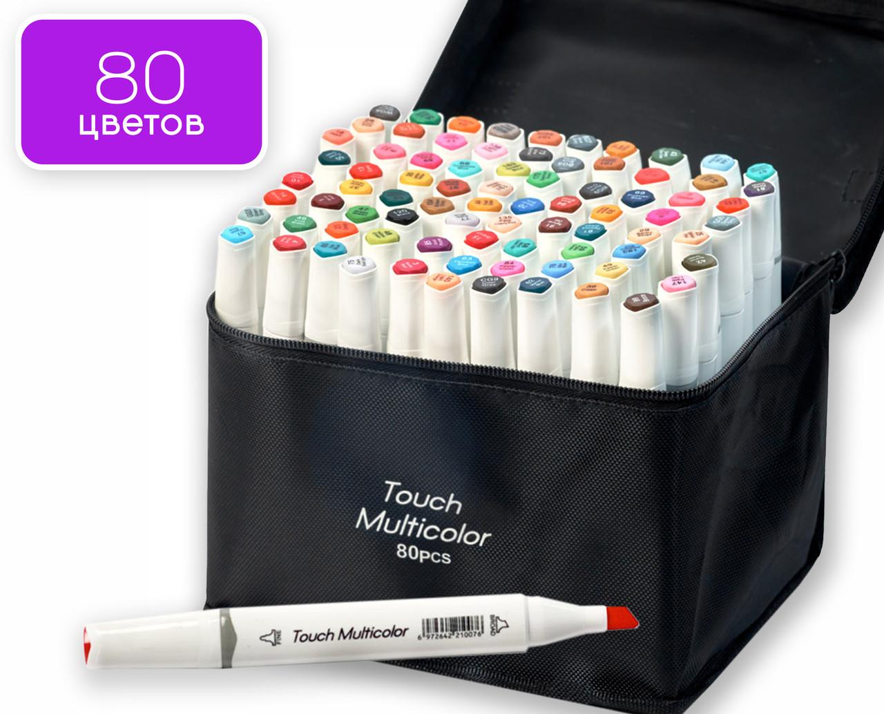 Набір маркерів Touch Multicolor для малювання і скетчинга на спиртовій основі 80 штук, Якісні маркери!