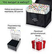 Набір маркерів Touch Multicolor для малювання і скетчинга на спиртовій основі 80 штук, Якісні маркери!, фото 2
