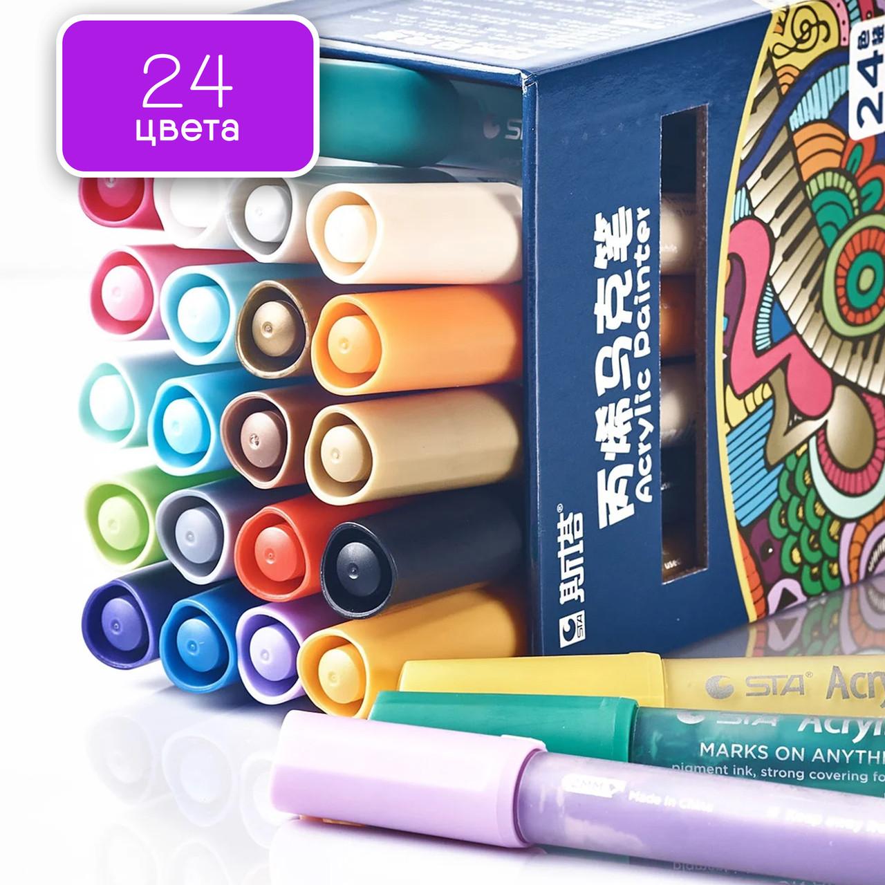 Акриловые маркеры 24 шт для холста, кожи, дерева, одежды. Набор цветных маркеров 24 цвета для рисования