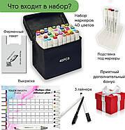 Набор двусторонних маркеров Touch Smooth для рисования и скетчинга 40 штук, Художественные маркеры спиртовые, фото 2