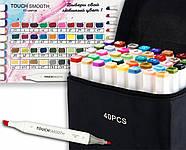 Набір двосторонніх маркерів Touch Smooth для малювання і скетчинга 40 штук, Художні маркери спиртові, фото 3