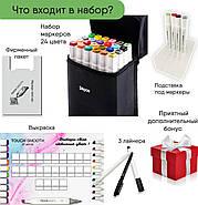 Скетч маркери Touch Smooth 24 шт фломастери двосторонні для малювання і скетчинга, Набір спиртових маркерів, фото 2