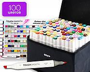 Набор двусторонних маркеров 100 шт Touch Smooth для рисования на спиртовой основе, Художественные маркеры, фото 3