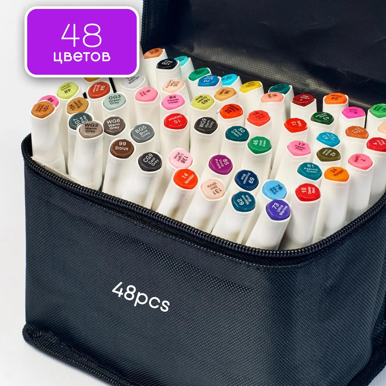 Професійні маркери 48 кольорів, набір двосторонніх спиртових маркерів Rich New для малювання і скетчинга