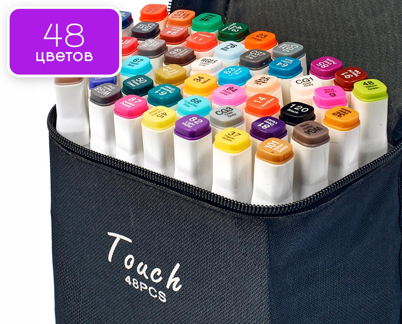 Профессиональные маркеры 48 цветов Touch Sketch, Двусторонние спиртовые маркеры для рисования скетчей