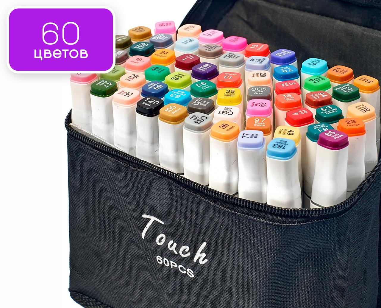 Набор двусторонних маркеров Touch Sketch 60 шт на спиртовой основе для рисования, Фломастеры для художников