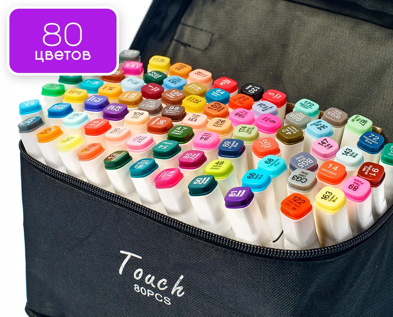 Набір спиртових маркерів для скетчів Touch Sketch 80 шт, Художні Двосторонні маркери для малювання