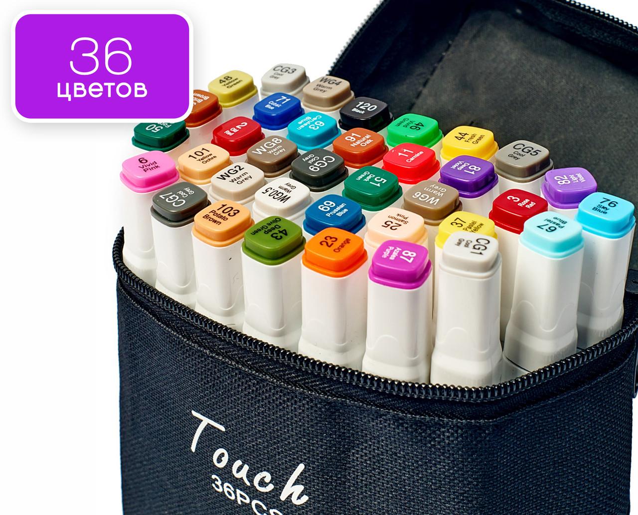 Двосторонні маркери для малювання Touch Sketch 36 шт для ескізів і скетчів, Фломастери для малювання