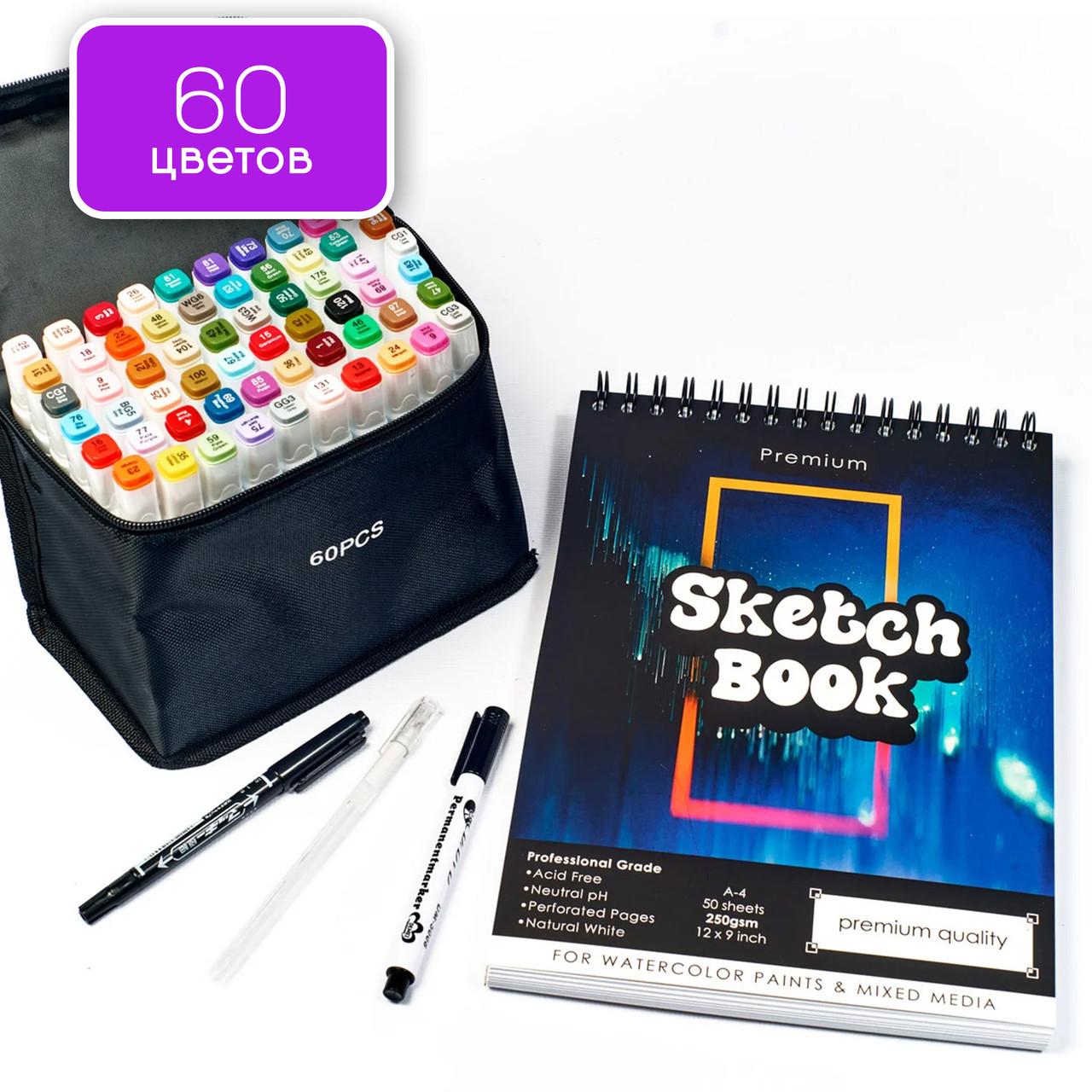 Професійний набір для малювання скетч маркери Touch Smooth 60 шт + скетчбук 50 аркушів А4 + чорні лайнери