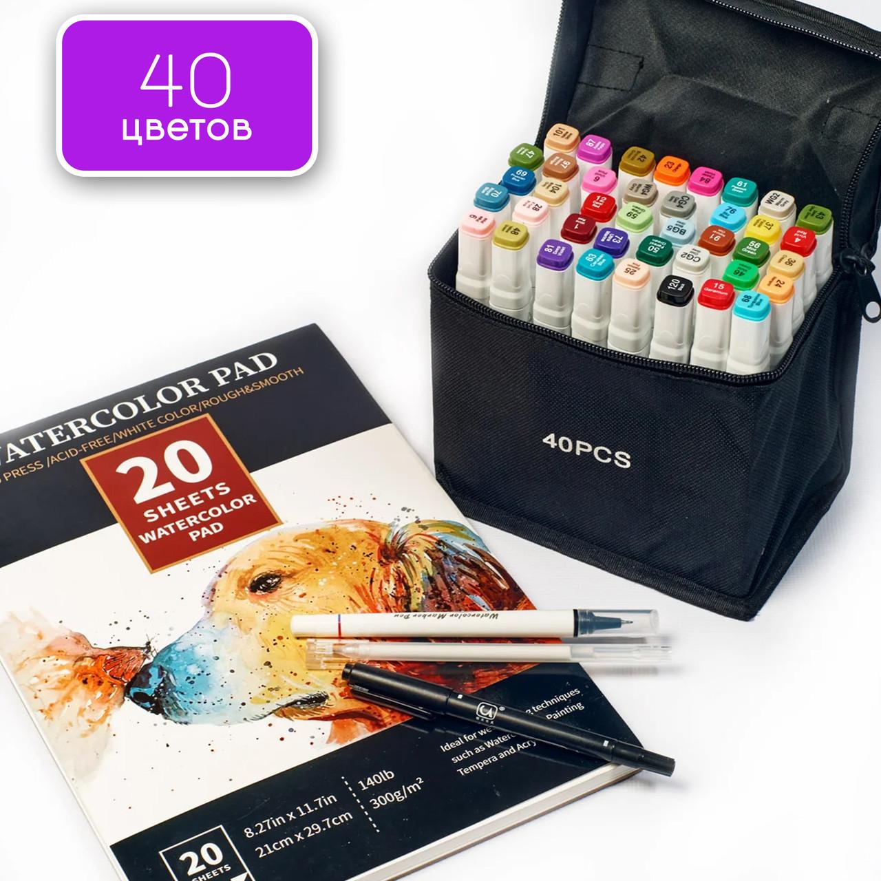 Набор двусторонних спиртовых маркеров 40 цветов touch smooth для скетчинга + бумага для рисования 20 листов