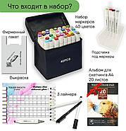 Набор двусторонних спиртовых маркеров 40 цветов touch smooth для скетчинга + бумага для рисования 20 листов, фото 2