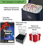 Набір для скетчів 2 в 1, художні маркери Touch Multicolor 60 шт + Скетчбук (Альбом для скетчинга А5 ), фото 2