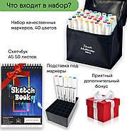 Набор для скетчей 2 в 1, Маркеры художественные Touch Multicolor 40 шт + Альбом для скетчинга А5 на 50 листов, фото 2