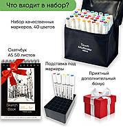 Набір для скетчів 2 в 1, Фломастери, маркери професійні Touch Multicolor 40 шт + Скетчбук А5 на 50 аркушів, фото 2