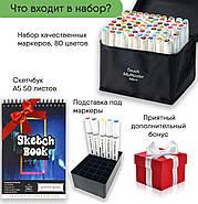 Набор профессиональных двухсторонних маркеров для скетчинга 80 цветов в чехле Touch Multicolor + Скетчбук, фото 2