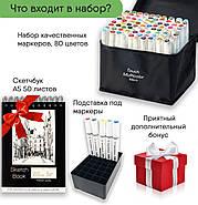 Набір фломастерів для художників, Маркери спиртові для скетчів Touch Multicolor 80 шт + скетчбук А5, фото 2