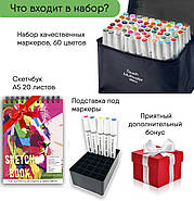Маркери для художника, Набор для скетчей 2 в 1, маркеры двусторонние Touch Multicolor 60 цветов + Альбом, фото 2
