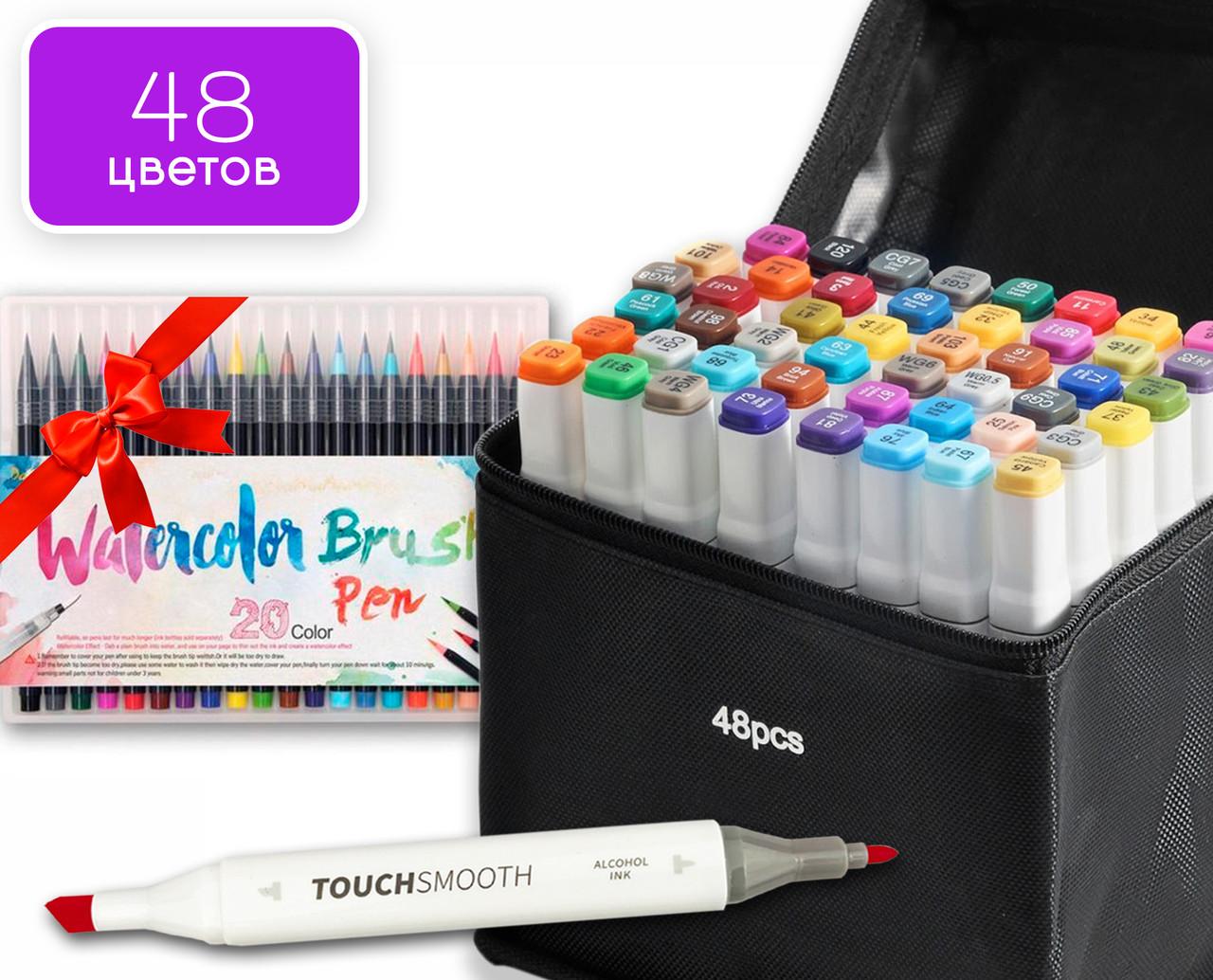 Набір професійних маркерів двосторонніх для ескізів Touch Smooth 48 штук + 20 шт акварельних маркерів