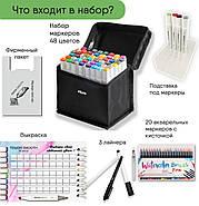 Набір професійних маркерів двосторонніх для ескізів Touch Smooth 48 штук + 20 шт акварельних маркерів, фото 2