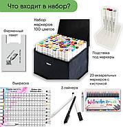 Набір для скетчів 2 видів маркерів, двосторонніх спиртових Touch Smooth 100 штук + 20 шт акварельних, фото 2