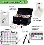 Набір маркерів Touch Smooth на спиртовій основі 168 штук + Набір акварельних маркерів Water Color Brush 20 шт, фото 2