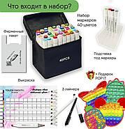Набор двусторонних маркеров Touch Smooth для рисования и скетчинга 40 штук + ПОП ИТ, фото 2