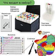 Набор двусторонних маркеров Touch Smooth для рисования и скетчинга 100 шт + ПОП ИТ, фото 2