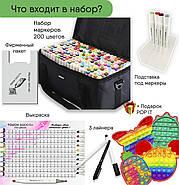 Набір двосторонніх маркерів Touch Smooth для малювання і скетчинга 200 шт + ПОП ІТ, фото 2