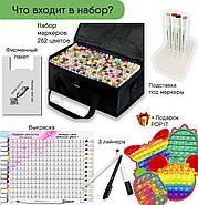 Набор двусторонних маркеров Touch Smooth для рисования и скетчинга 262 шт + ПОП ИТ, фото 2