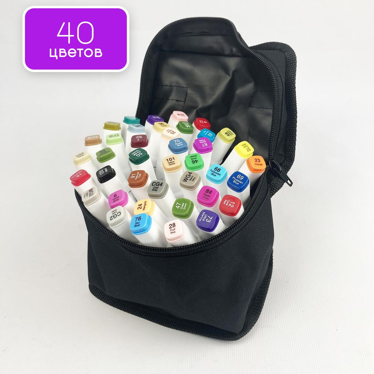 Набір двосторонніх маркерів Touch Smooth для скетчинга на спиртовій основі 40 штук Різнокольорові